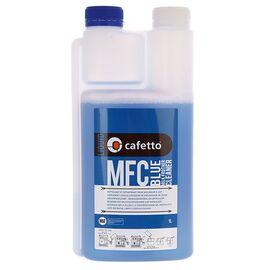 Cafetto MFC Blue Средство для очистки молочных систем эспрессо-машин, фото