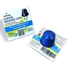 DrPurity Coffee Washer Caps Чистящее средство в капсулах по 3 г, фото